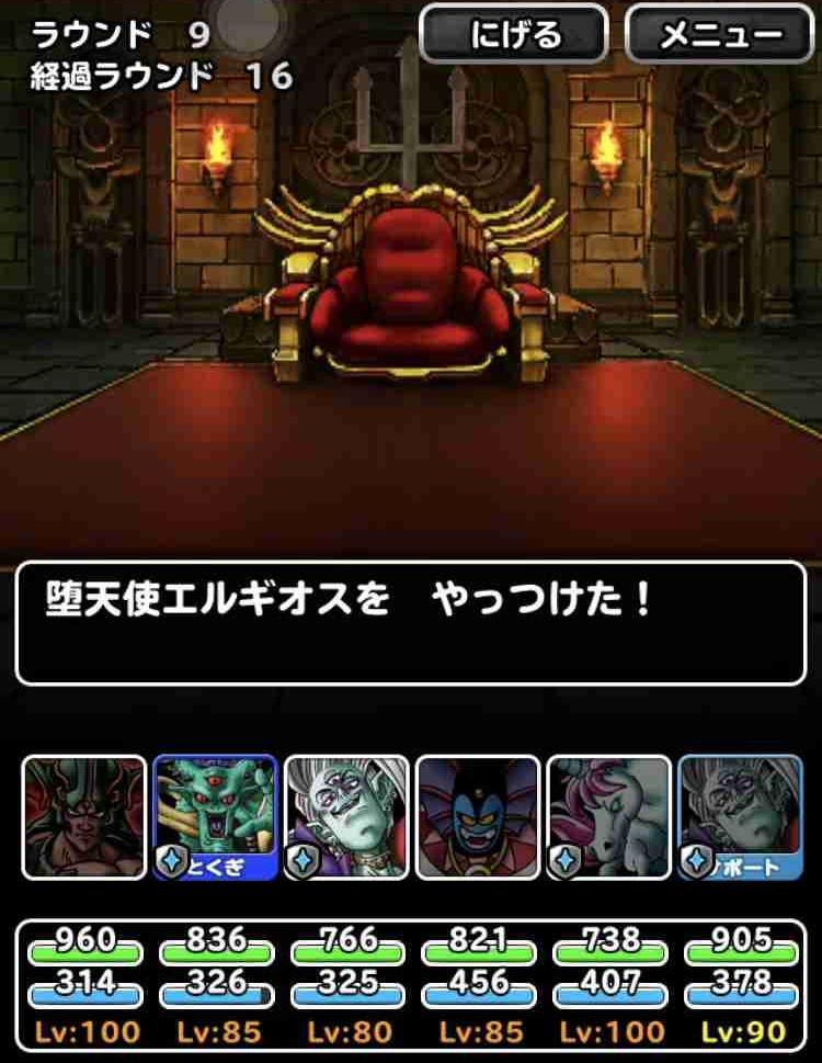 f:id:shohei_info:20190123180025j:plain