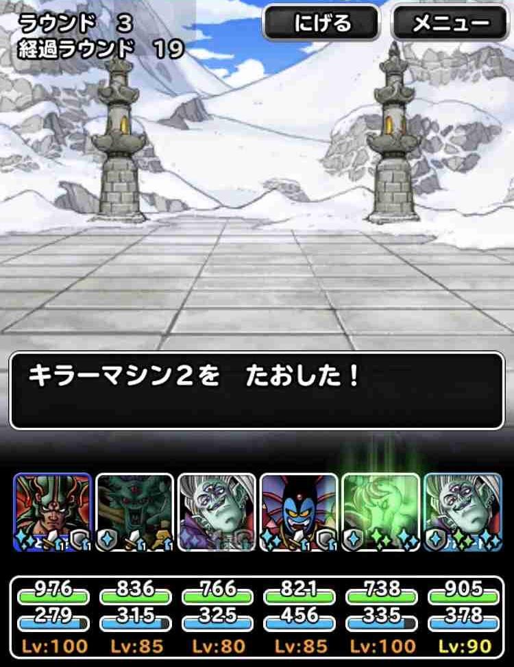 f:id:shohei_info:20190123180436j:plain