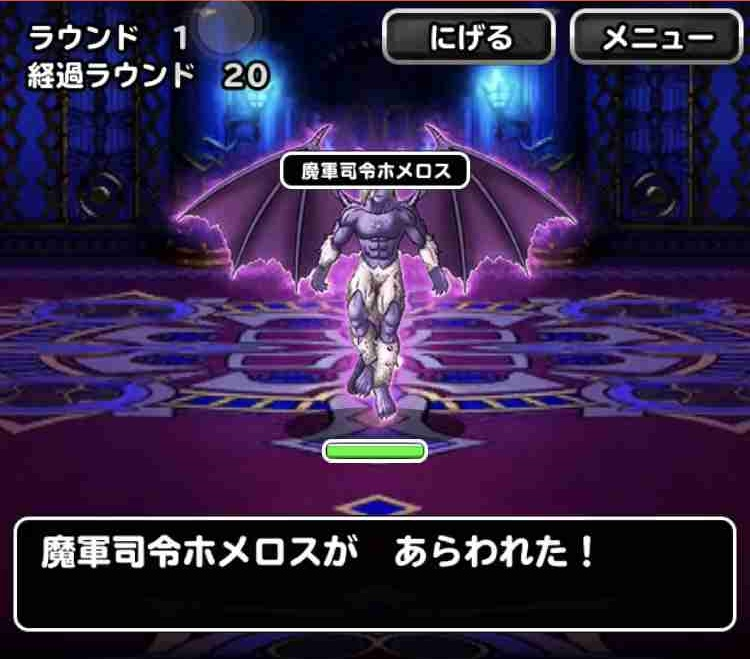 f:id:shohei_info:20190123180645j:plain