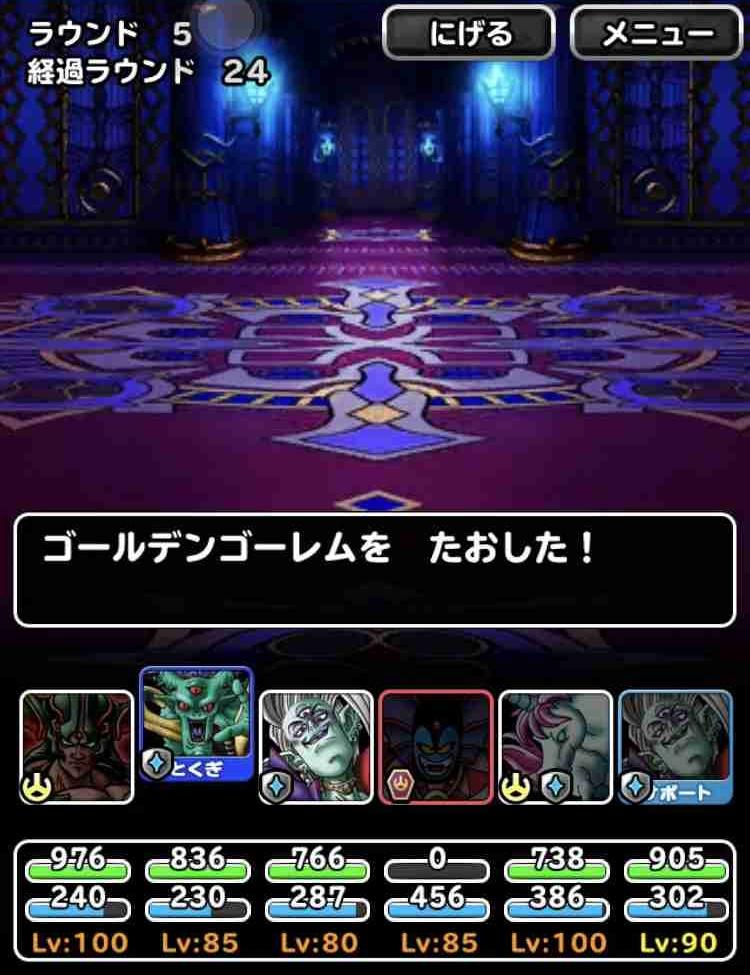 f:id:shohei_info:20190123181002j:plain