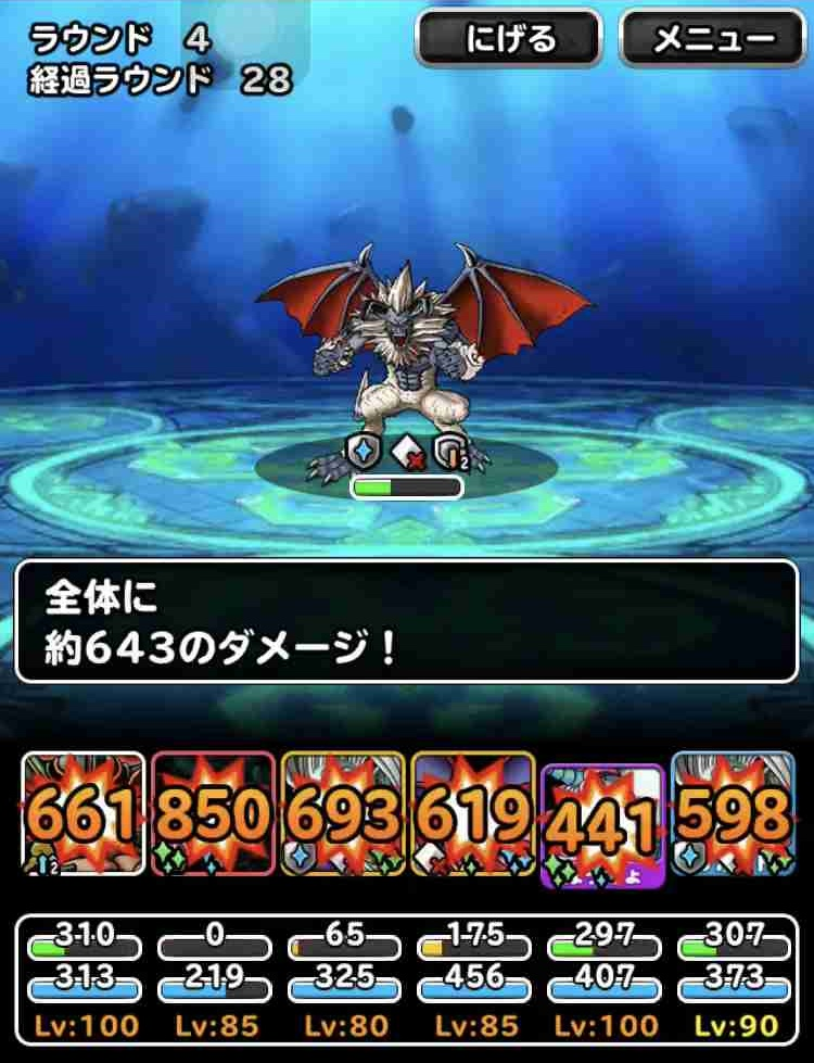 f:id:shohei_info:20190123181249j:plain