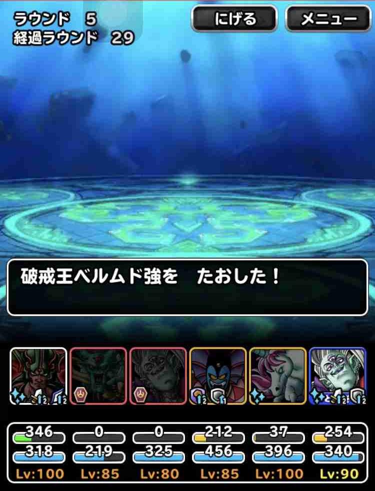 f:id:shohei_info:20190123181626j:plain