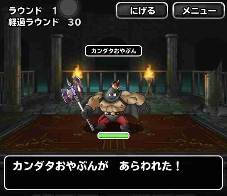 f:id:shohei_info:20190123182132j:plain