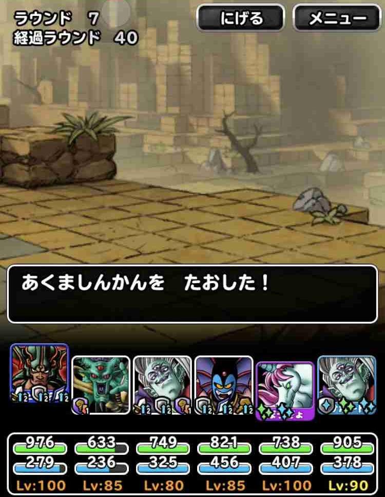 f:id:shohei_info:20190123182636j:plain