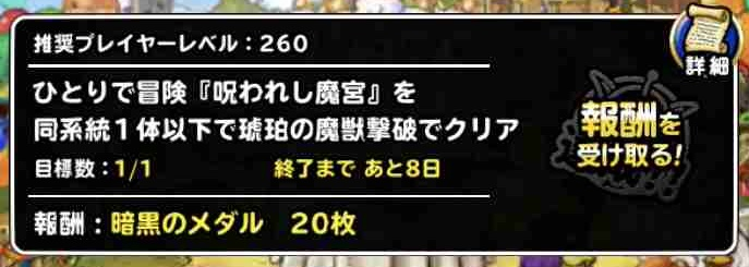 f:id:shohei_info:20190123204933j:plain