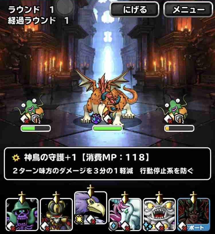 f:id:shohei_info:20190123205946j:plain