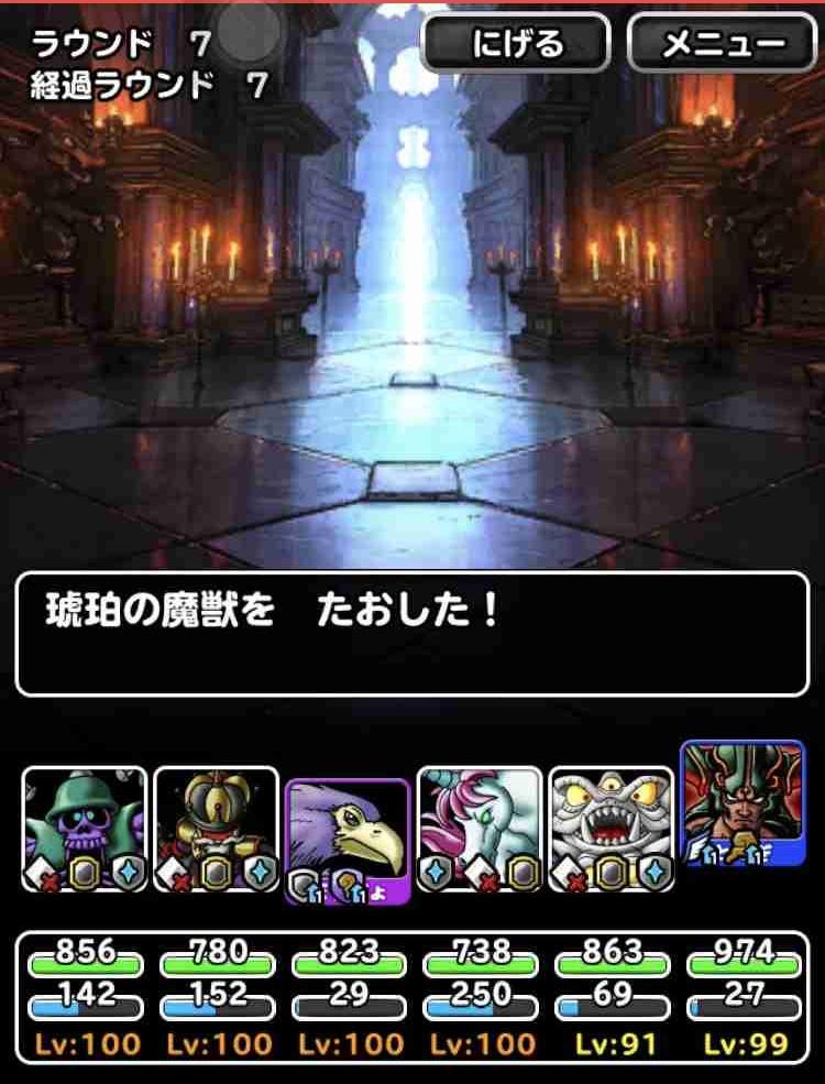 f:id:shohei_info:20190123211256j:plain