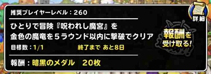 f:id:shohei_info:20190124091219j:plain