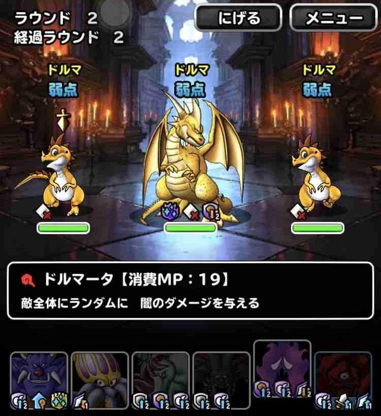 f:id:shohei_info:20190124093050j:plain