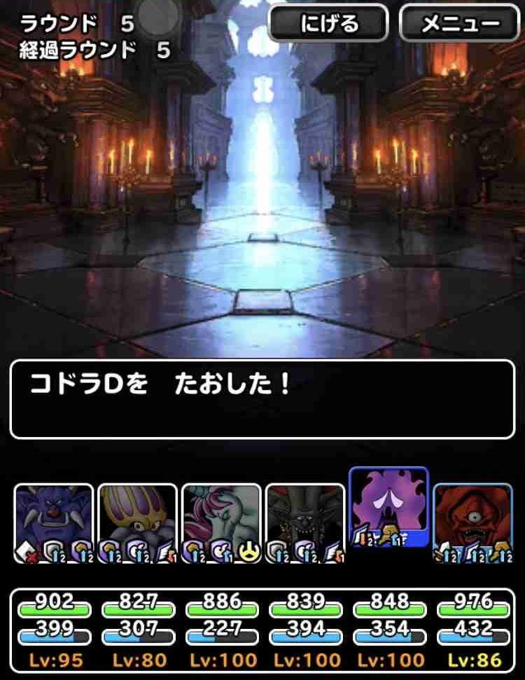 f:id:shohei_info:20190124094208j:plain