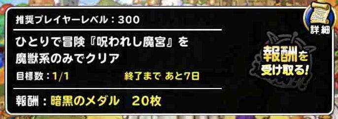 f:id:shohei_info:20190124151732j:plain
