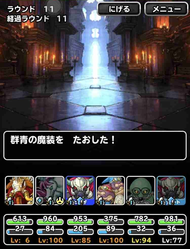 f:id:shohei_info:20190124153956j:plain
