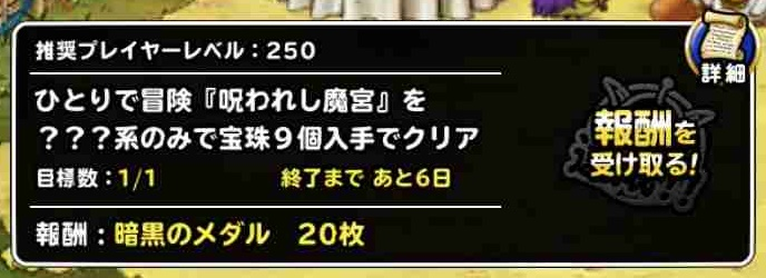 f:id:shohei_info:20190125145203j:plain