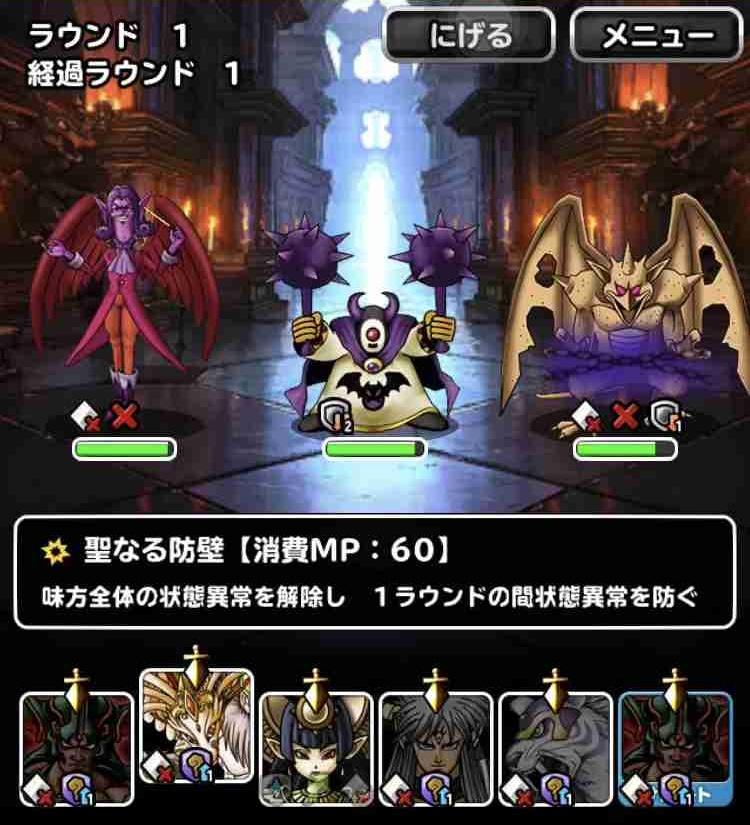 f:id:shohei_info:20190125151105j:plain