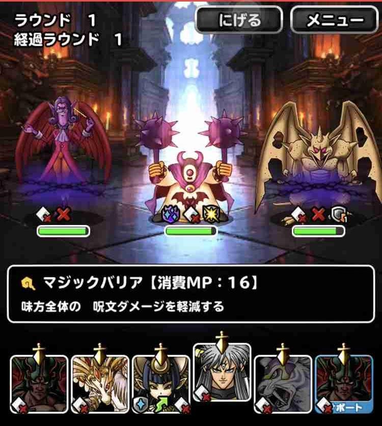 f:id:shohei_info:20190125151257j:plain