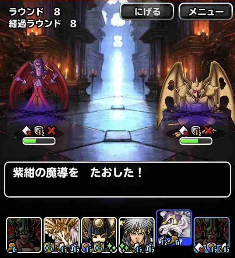 f:id:shohei_info:20190125151711j:plain