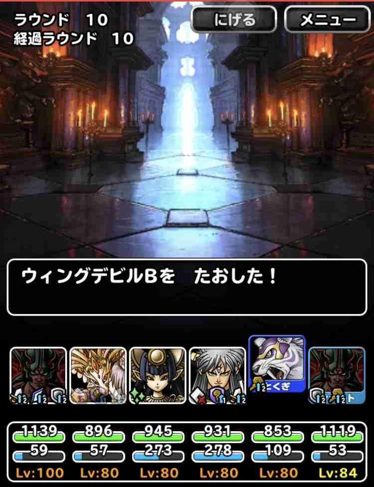 f:id:shohei_info:20190125152238j:plain