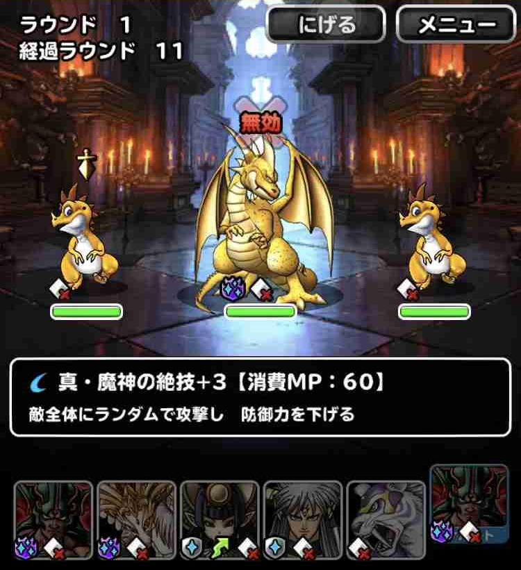 f:id:shohei_info:20190125152659j:plain