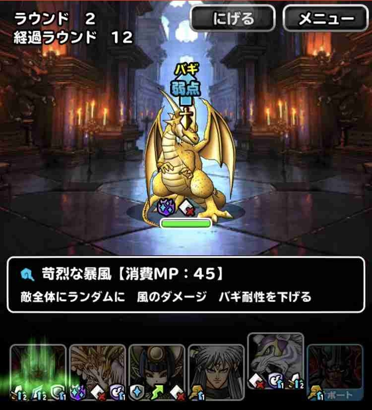 f:id:shohei_info:20190125152913j:plain