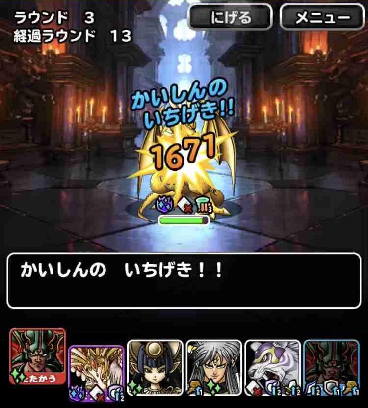 f:id:shohei_info:20190125153249j:plain