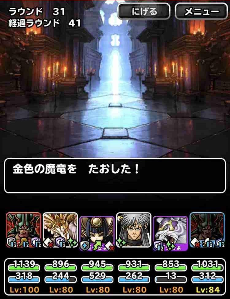 f:id:shohei_info:20190125154454j:plain