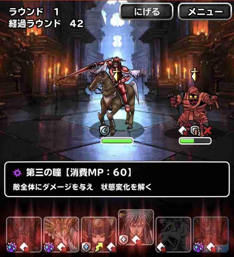 f:id:shohei_info:20190125154635j:plain
