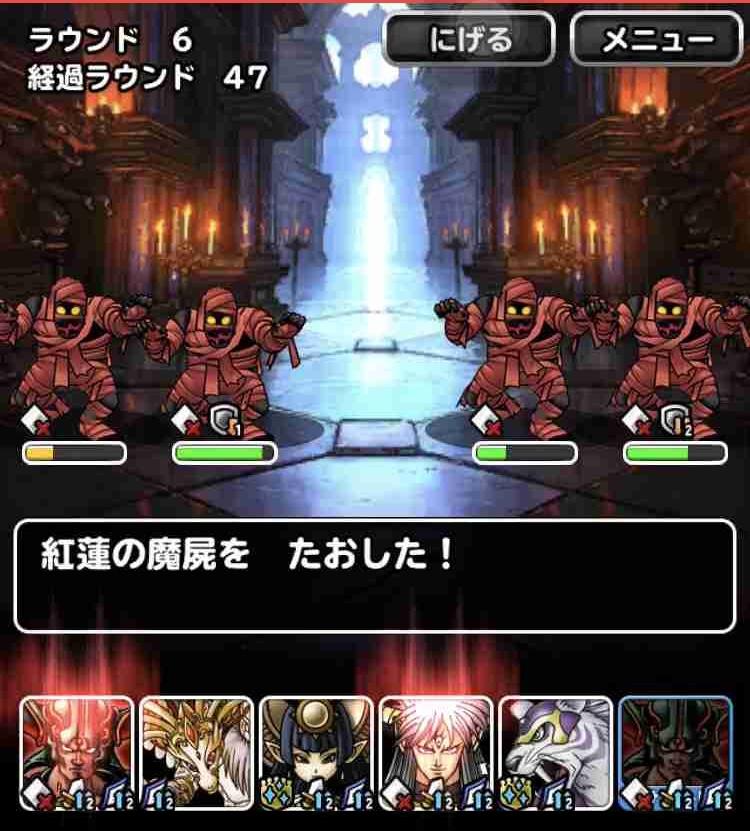 f:id:shohei_info:20190125160948j:plain