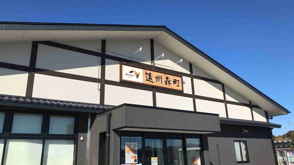f:id:shohei_info:20190127073754j:plain