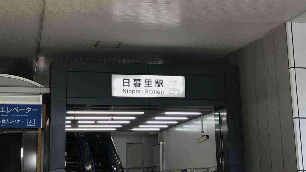 f:id:shohei_info:20190128085309j:plain