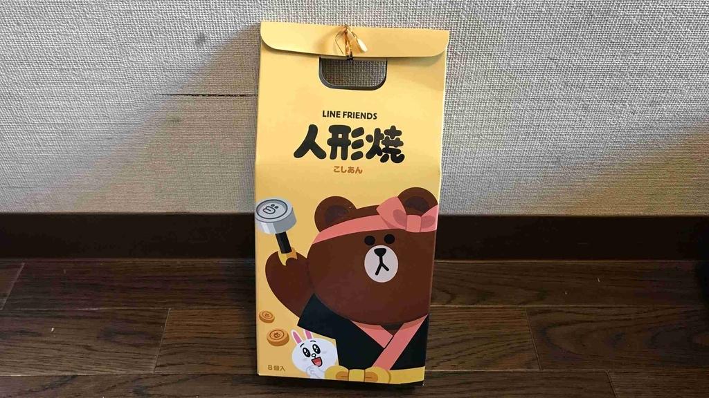 f:id:shohei_info:20190130091655j:plain