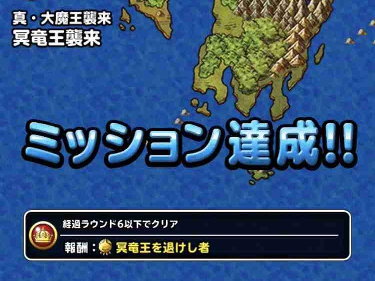 f:id:shohei_info:20190206074846j:plain