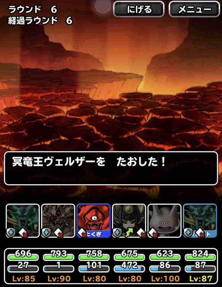 f:id:shohei_info:20190206084226j:plain