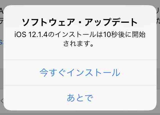 f:id:shohei_info:20190208041448j:plain