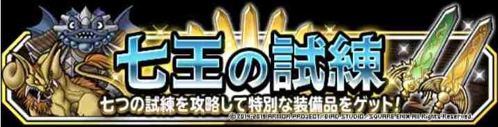 f:id:shohei_info:20190215163516j:plain