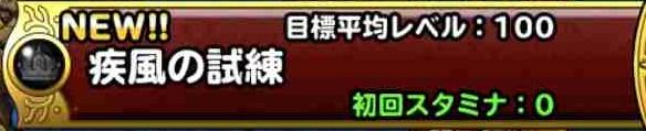 f:id:shohei_info:20190215163747j:plain