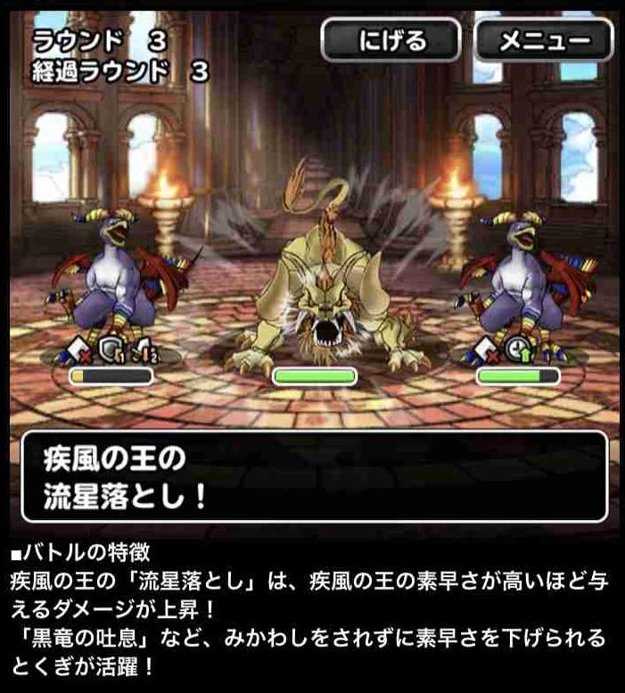 f:id:shohei_info:20190215164041j:plain