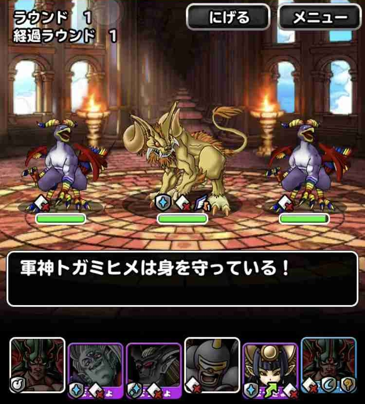 f:id:shohei_info:20190215165531j:plain