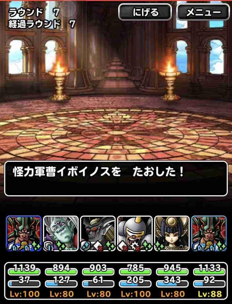 f:id:shohei_info:20190215170327j:plain