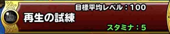 f:id:shohei_info:20190215170441j:plain