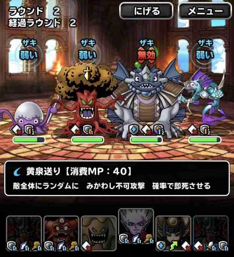 f:id:shohei_info:20190215174515j:plain