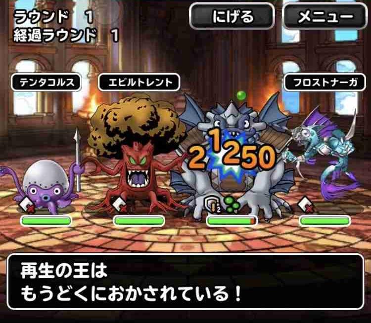 f:id:shohei_info:20190215174624j:plain