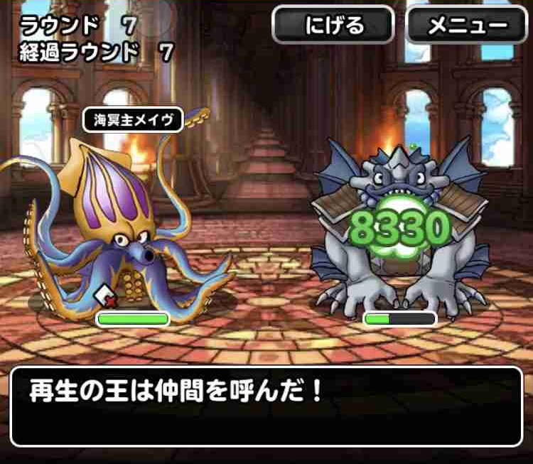 f:id:shohei_info:20190215175303j:plain