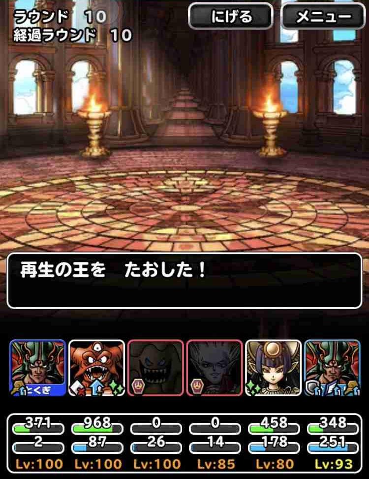 f:id:shohei_info:20190215175437j:plain