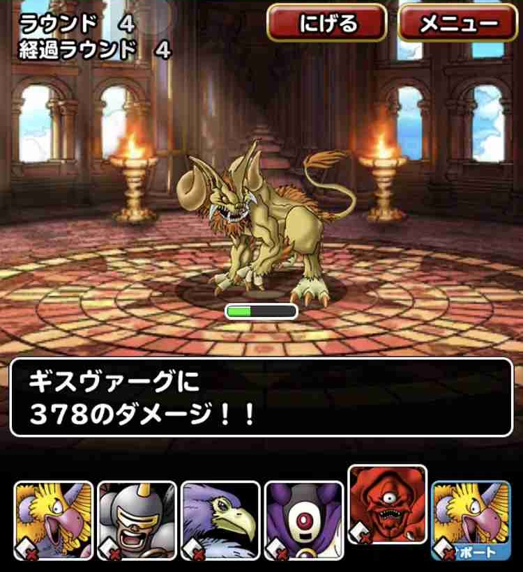f:id:shohei_info:20190216124932j:plain