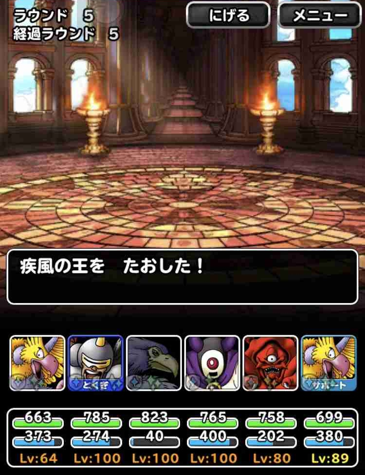 f:id:shohei_info:20190216125554j:plain