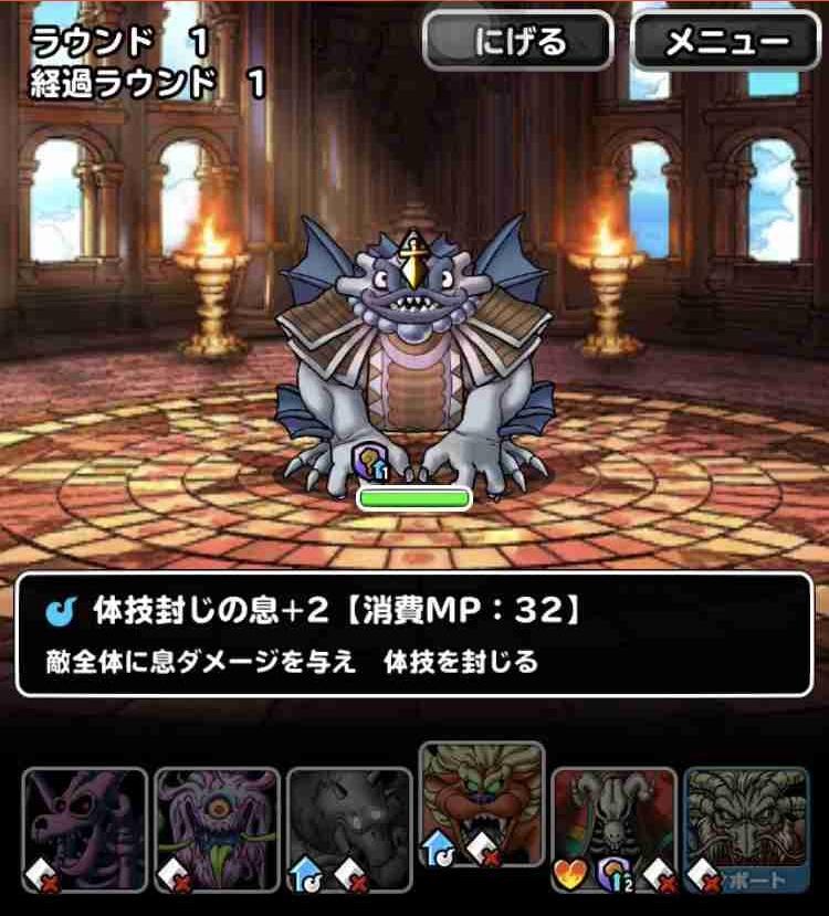 f:id:shohei_info:20190216201645j:plain