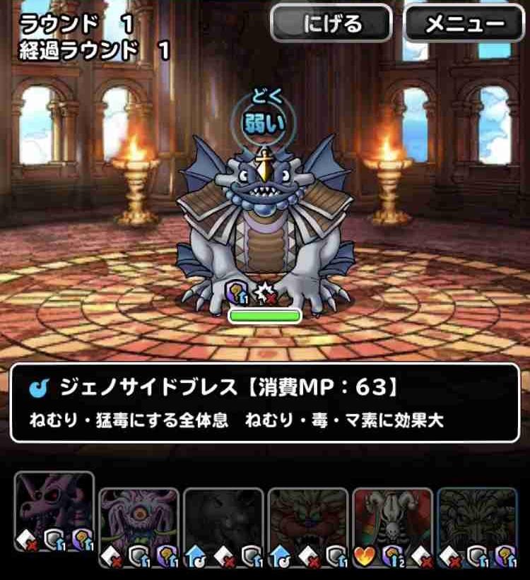 f:id:shohei_info:20190216204506j:plain