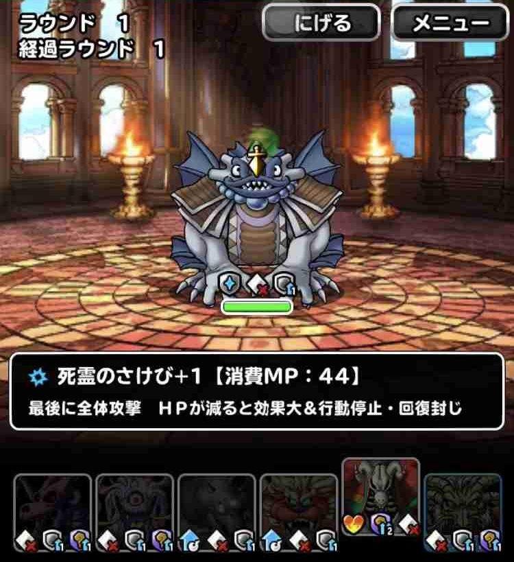 f:id:shohei_info:20190216205128j:plain