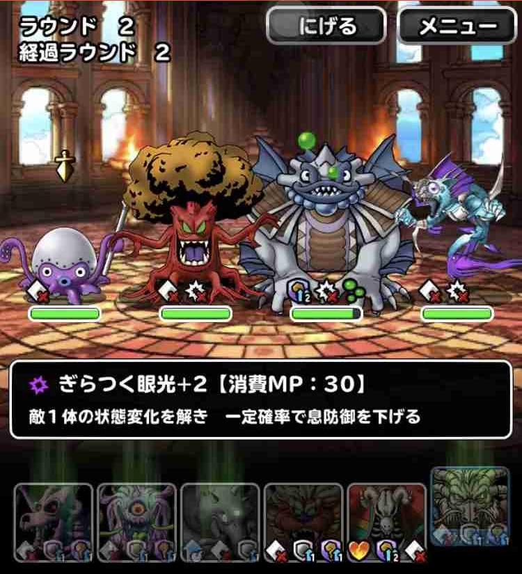 f:id:shohei_info:20190216205806j:plain