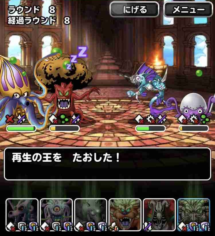 f:id:shohei_info:20190216210535j:plain